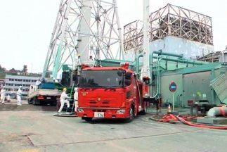 TEPCO no precisó cuándo volverá a funcionar la planta de descontaminació...