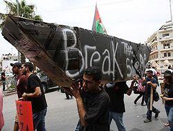 Condena mundial a Israel por masacre de activistas en flotilla humanitar...