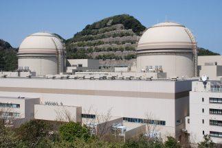Está previsto que el reactor aumente su potencia de forma gradual en los...