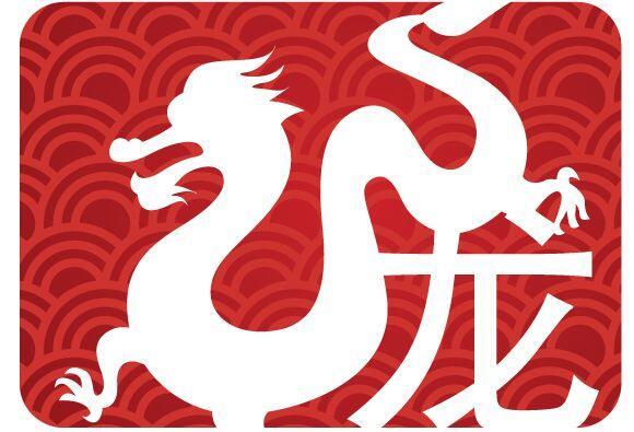 El Dragón en el Mes del Tigre (del 20/21 de enero al 19/20 de febrero) (...