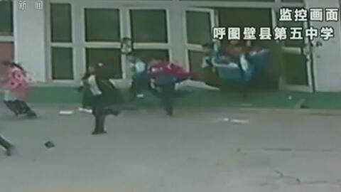 Revelan video de una escuela donde los estudiantes corren despavoridos e...