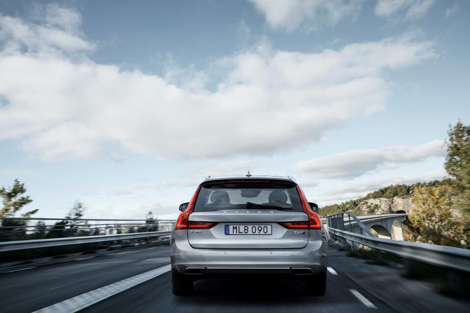 Volvo V90 2017