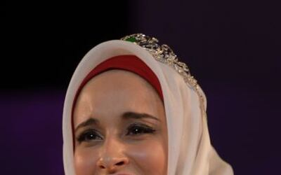 Con esa sonrisa y alegría, Fatma Ben Guefrache, una joven tunecina de 25...