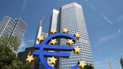 El BCE es una de las instituciones financieras más importantes de Europa.