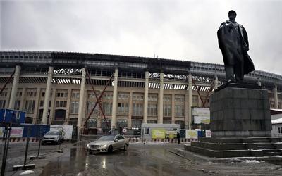Estadio Luzhniki
