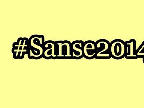 No puedes ir a las Fiestas de la Calle San Sebastián 2014 sin antes reír...