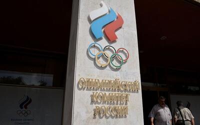 El Comité Olímpico Ruso en Moscú.