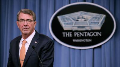 Pentágono, departamento de Defensa