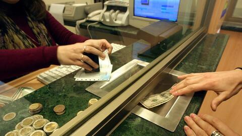 La banca mexicana espera que en este diciembre la recepción de remesas c...