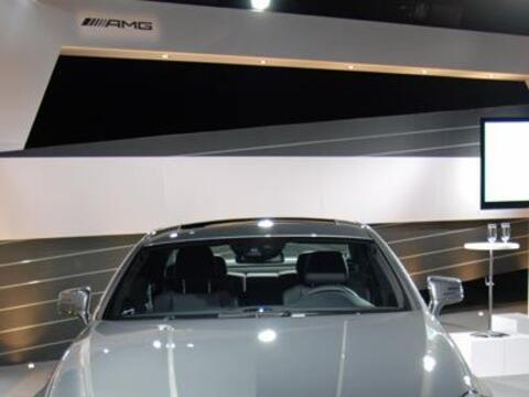 El CLS63 AMG combina la elegancia de un coupé con la funcionalida...