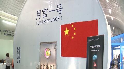 China experimenta simulaciones de estancias prolongadas en la luna