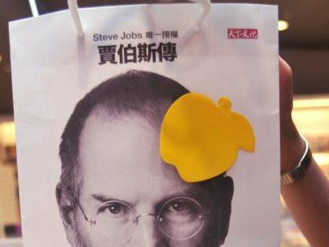 La única biografía autorizada de Steve Jobs salió a...