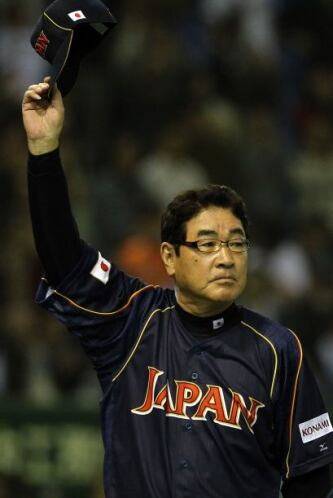 Japón, sin sus estrellas de las Grandes Ligas y con un entrenador cuesti...