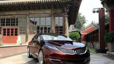 Lincoln comenzará a vender sus autos en China este año.