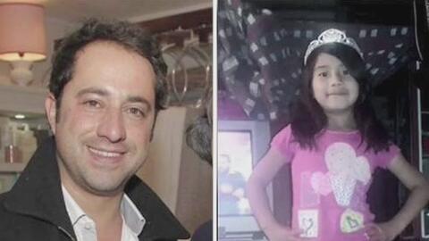 Hermanos de Rafael Uribe Noguera se declaran inocentes en el caso del pr...