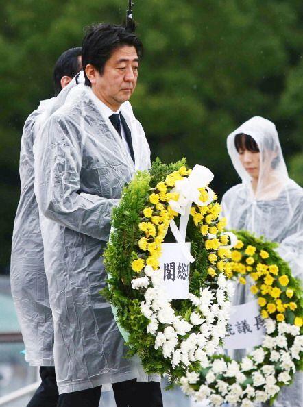 El primer ministro Shinzo Abe, también expresó su desacuerdo con el uso...