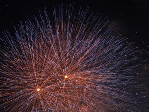 Festejar el 4 de julio entraña ciertos peligros, ya que el D&iacu...