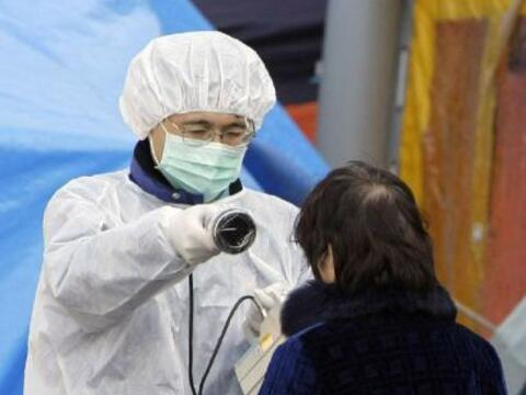El gobierno japonés indicó el martes que enfrenta en &quot...
