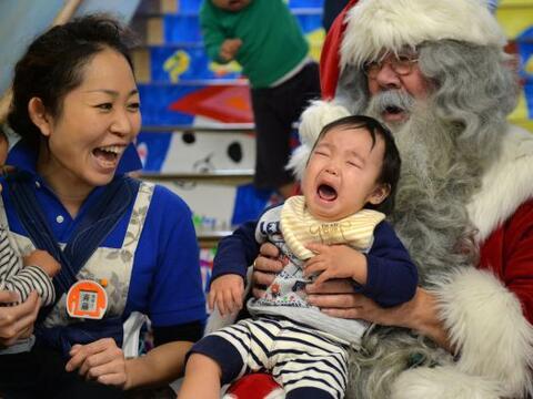El 23 de diciembre es el cumpleaños del actual emperador y hay una fiest...