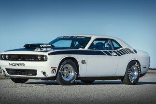 Dodge Challenger Drag Pak Mopar Edition 2016