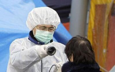 """El gobierno japonés indicó el martes que enfrenta en """"estado de alerta m..."""