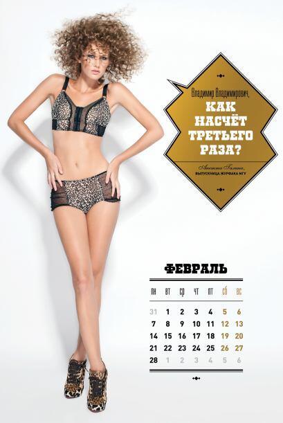 Este calendario fue diseñado por Maxim Perline, un productor de 22 años...