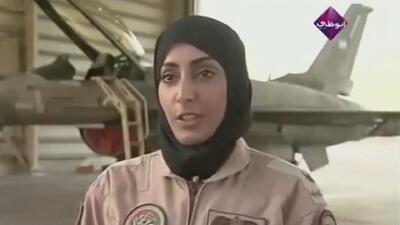 Conoce a la única mujer árabe, musulmana piloto de guerra que lucha cont...