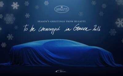 El nuevo bólido de Bugatti se alista para salir a escena con una...