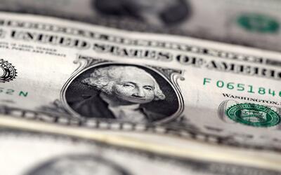 La Reserva Federal de EEUU subió los tipos de intereses, ¿cómo afecta es...