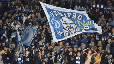 Aficionados Dynamo Kiev
