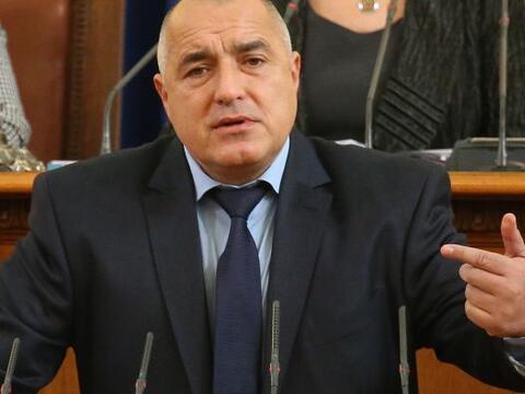 El primer ministro de Bulgaria, el conservador Boiko Borisov, anunció es...