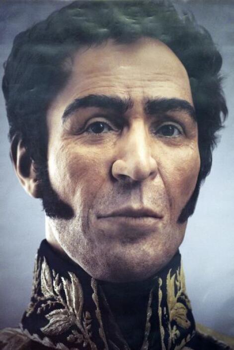 Simón Bolivar: El libertador de Venezuela falleció el 17 de diciembre de...