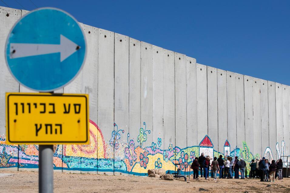 Israel - Gaza 2005