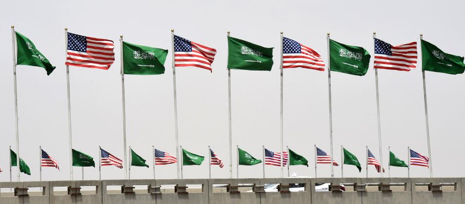 Trump Arabia Saudita