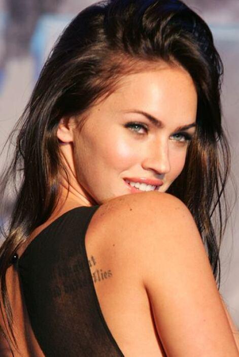 Megan Fox nombró a su varón Noah Shannon. Noah es un nombre de origen he...