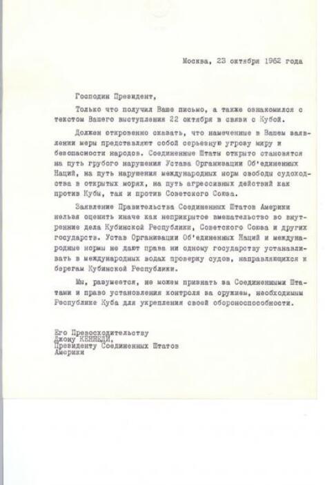 Carta de Nikita Krushev a Kennedy... suenan los tambores de guerra...