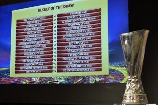 Así quedaron losdiesiseisavos de final de la Liga Europa.