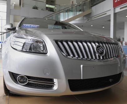 BuickEs una de las divisiones de lujo de General Motors y para 2011 ofre...