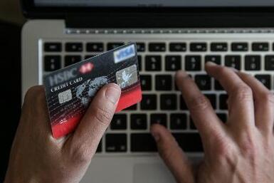 Nueva tecnología para proteger al consumidor