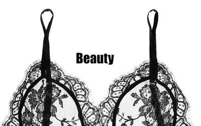 La nueva tendencia del momento en lingerie, los 'bralettes'.