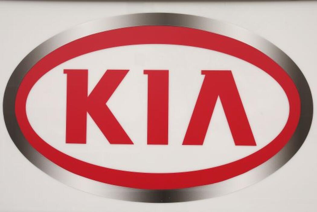 KIA tiene sus orígenes en el idioma coreano.