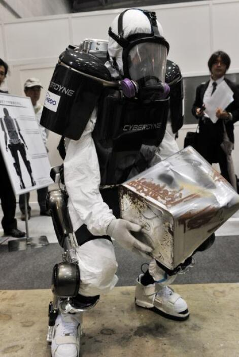 """Esta versión del """"HAL"""", como se conoce al traje mecánico desarrollado po..."""