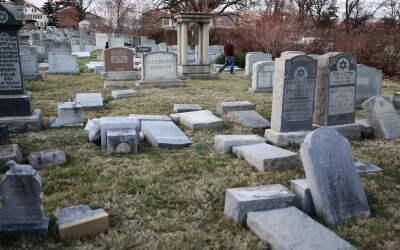 Cementerio Mount Carmel, en el estado de Filadelfia