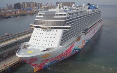 El crucero más grande de Asia hace su viaje inaugural desde el este de C...