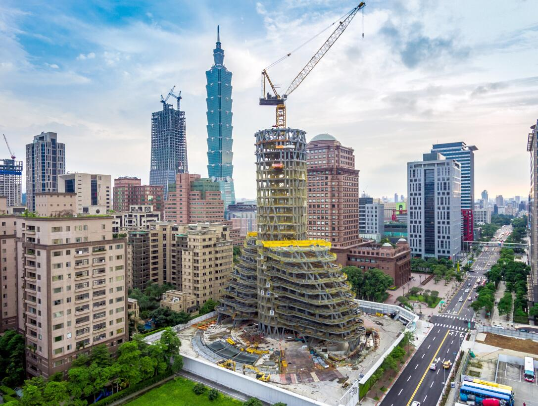 Edificio Ecológico de China
