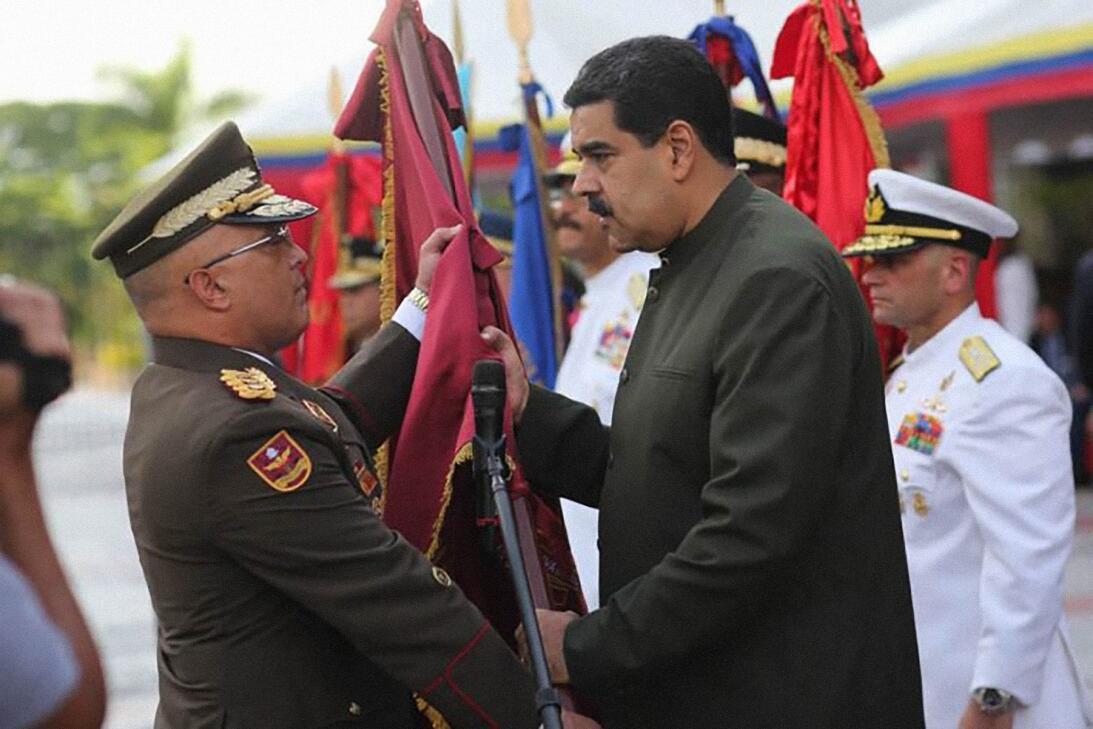 Comandante de la Guardia Nacional Bolivarina