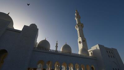 La mezquita ahora se llama 'Mariam, Umm Eisa', que en castellano...