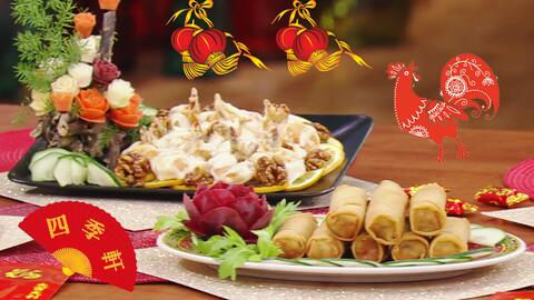 Recibe el Año Nuevo Chino con abundancia y estas recetas típicas para ce...