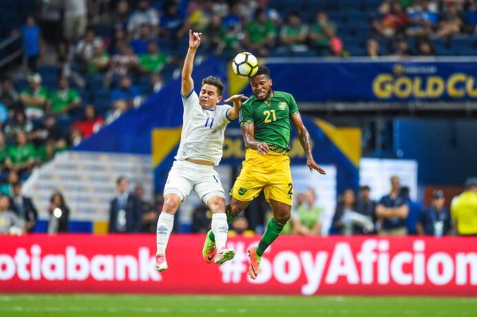 El Salvador se dejó empatar 1-1 por Jamaica y va contra Team USA GettyIm...