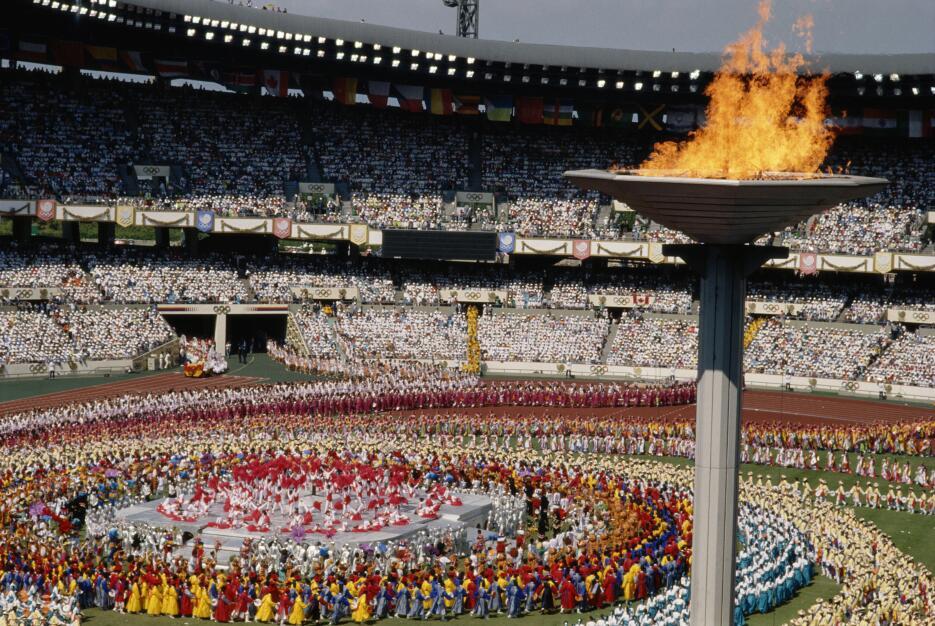 Juegos Olímpicos Seúl 1988
